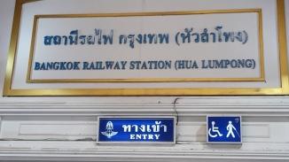 20151202_123203